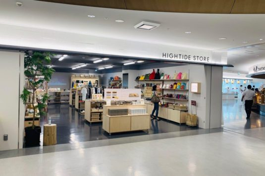 HIGHTIDE STORE FUKUOKA AIRPORT